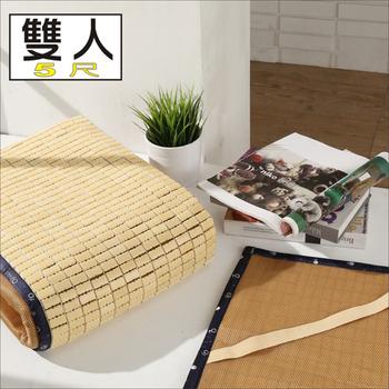 BuyJM 日式專利3D立體透氣網雙人5尺麻將涼蓆-附鬆緊帶款/長186*寬150(原竹色)