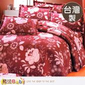 《魔法Baby》台灣製秀士棉3.5x6.2尺單人純棉枕套床包組 x01kf2568