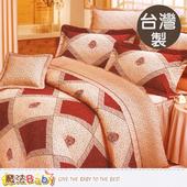 《魔法Baby》台灣製秀士棉3.5x6.2尺單人純棉枕套床包組 x01f012