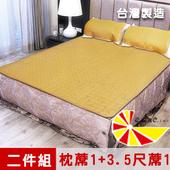 《凱蕾絲帝》台灣製造~軟床專用透氣紙纖單人加大3.5尺涼蓆二件組(一蓆一枕)