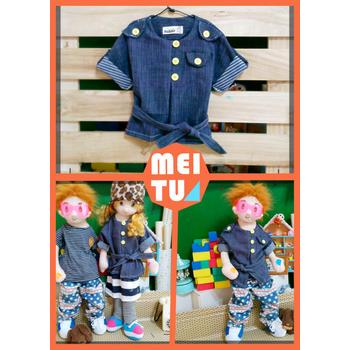 太樂童裝 韓版時尚寶貝優質簡約捲袖穿搭牛仔外套 ~附綁帶~(5)