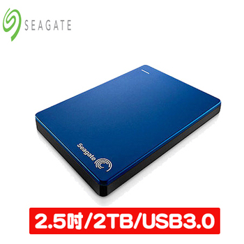 Seagate 希捷 Backup Plus V2 Slim 2TB 外接行動硬碟(藍色)