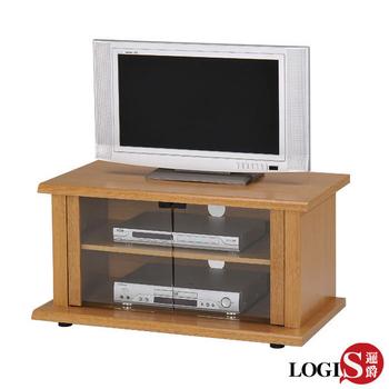 LOGIS DIY木質電視櫃(木紋)