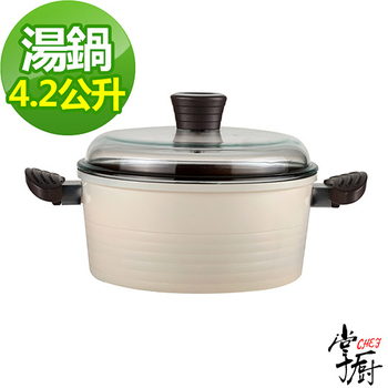 掌廚 Mooly莫里 24cm湯鍋-雙耳