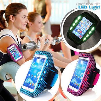 LED發光運動臂套 多功能手機臂帶(黑色)