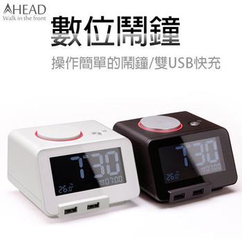 AHEAD領導者 懶人靜音鬧鐘 電子鐘 數位鬧鐘 雙USB充電器 LED 溫度計 貪睡功能(黑色)