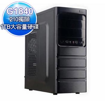 華碩平台 【魔怪戰王】intel極致雙核 H81晶片 獨立顯示卡大容量燒錄電腦