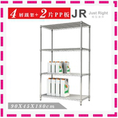 《JR創意生活》JustRight 輕型四層架+2PP板90X45X180cm