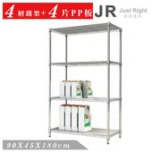 《JR創意生活》JustRight輕型四層架+4PP板90X45X180cm
