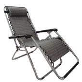 無段式休閒躺椅/涼椅