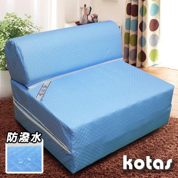 ★結帳現折★KOTAS 高週波+防潑水 彈簧沙發床/椅(單人三尺)(藍)