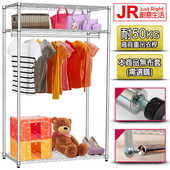 《JR創意生活》JustRight 三層單桿衣櫥組 (無附套) 122X45X180cm