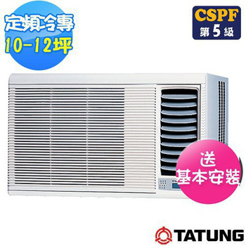 TATUNG大同 11-13坪抗過敏濾網定頻冷專窗型冷氣TW-632DJN(含基本安裝)