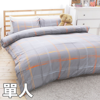 La Veda 【格橘色-橘】單人三件式純棉兩用被床包組