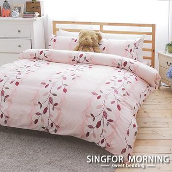 幸福晨光 雙人四件式100%精梳棉床包被套組(幽情寫意)