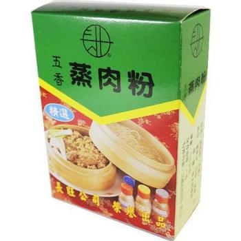 長旺 蒸肉粉(500g/盒)