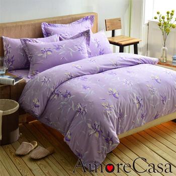 AmoreCasa 夢幻紫境 玫瑰絨加大四件式被套床包組