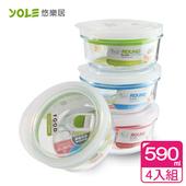 《YOLE悠樂居》氣閥耐熱玻璃保鮮盒#圓形590ml(4入組)