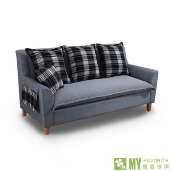 最愛傢俱 夏慕尼三人座布沙發(灰籃格紋)
