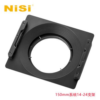 NiSi 耐司 150系?濾鏡支架 二代(適用Nikon 14-24鏡頭)(Nikon 14-24)