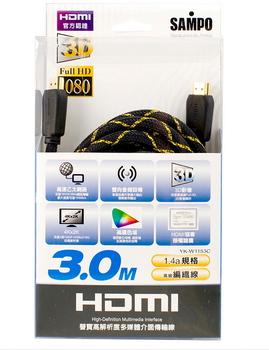 SAMPO聲寶 聲寶 HDMI高解析度多媒體介面傳輸線 YK-W1153C (3m)