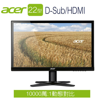 acer宏碁 G227HQL(Tbi) 22型IPS濾藍光不閃屏液晶螢幕