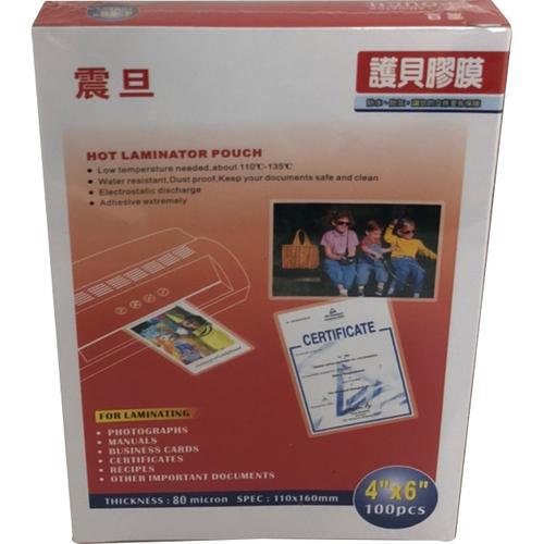 震旦AURORA 4X6護貝膜 100張/包(P8046A)