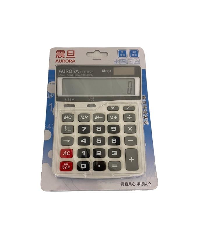 《AURORA》12位數桌上型計算機DT850