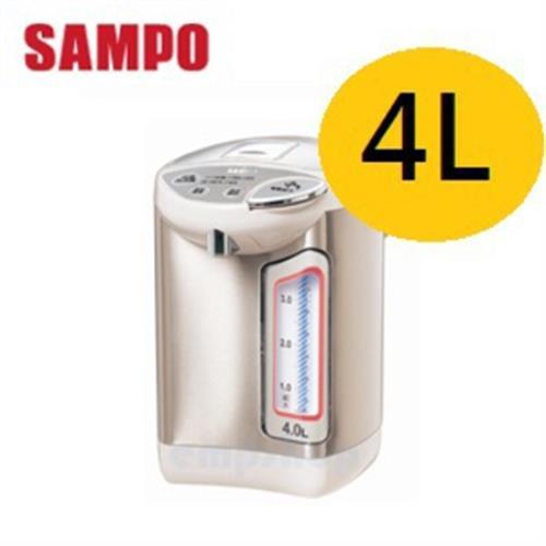 聲寶 4L微電腦定溫型熱水瓶KP-YB40M