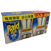 《Raid雷達》超智慧液電無味2器2液超值組(41ml*2)