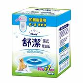 《舒潔》濕式衛生紙補充包(40抽x7包)