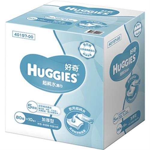 好奇 純水升級嬰兒濕巾厚型箱購(80抽*10包)