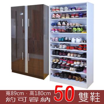 BuyJM 加深型透氣鏡面四門鞋櫃(寬89)-2色可選(胡桃木色)