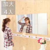 《BuyJM》莉亞加大版壁貼鏡/裸鏡(4片組)(30*30cm)(銀色)