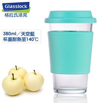 Glasslock 馬卡龍強化玻璃隨行杯RC107-1 380ml(任選一入組)(天空藍)