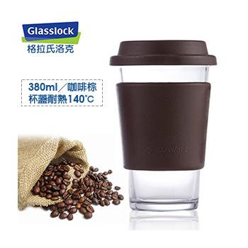 Glasslock 馬卡龍強化玻璃隨行杯RC107-1 380ml(任選一入組)(咖啡棕)