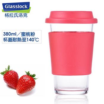 Glasslock 馬卡龍強化玻璃隨行杯RC107-1 380ml(任選一入組)(蜜桃粉)