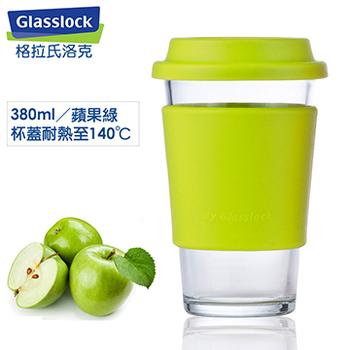 Glasslock 馬卡龍強化玻璃隨行杯RC107-1 380ml(任選一入組)(青草綠)