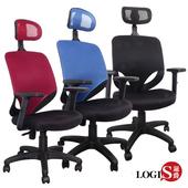 《LOGIS》多德頭枕電腦椅/書桌椅/辦公椅/事務椅(藍升手)