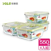 《YOLE悠樂居》氣壓真空耐熱玻璃四扣保鮮盒#方形550ml(4入組)