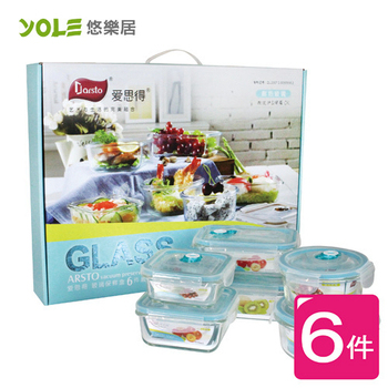 《YOLE悠樂居》氣壓真空耐熱玻璃嚴選6件禮盒包