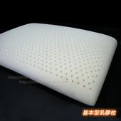 《FITNESS》基本型乳膠枕(含布套)