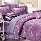 《Victoria》紫玫瑰 純棉雙人被套