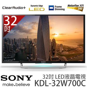 SONY 新力 32吋 LED液晶電視.(KDL-32W700C)