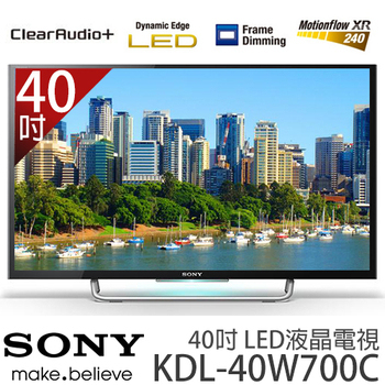 SONY 新力 40吋 LED液晶電視.(KDL-40W700C)