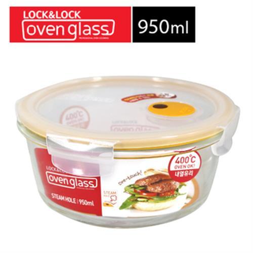 樂扣樂扣 輕鬆熱耐熱玻璃保鮮盒950ml圓形(LLG861T)