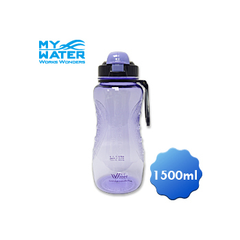 MY WATER 兩用多功能水壺1500ml(紫色)
