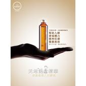 《天地能量精華》天地能量精華(50ml*10瓶/盒)
