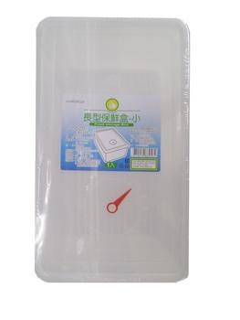FP 長型保鮮盒(小2L)