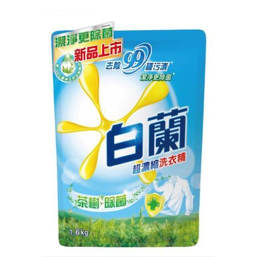 白蘭 茶樹除菌洗衣精補充包(1.6KG/包)